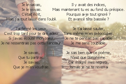 Poeme Amour Poeme Coupable